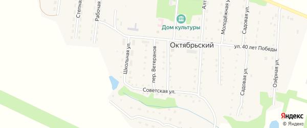Переулок Ветеранов на карте Октябрьского поселка с номерами домов