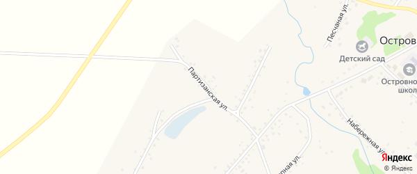 Партизанская улица на карте Островного села с номерами домов
