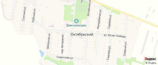 Улица 40 лет Победы на карте Октябрьского поселка с номерами домов