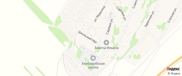 Школьный переулок на карте поселка Хлебороба с номерами домов