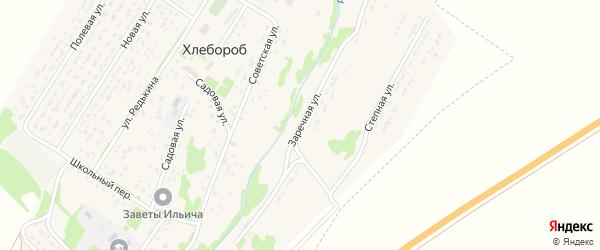 Заречная улица на карте поселка Хлебороба с номерами домов