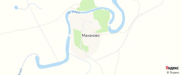 Карта поселка Маханово в Алтайском крае с улицами и номерами домов