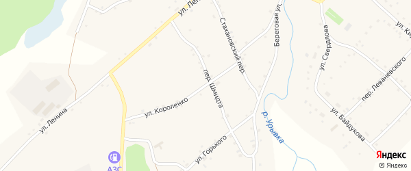 Улица Короленко на карте села Шарчино с номерами домов
