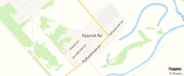 Карта поселка Крутого Яра в Алтайском крае с улицами и номерами домов