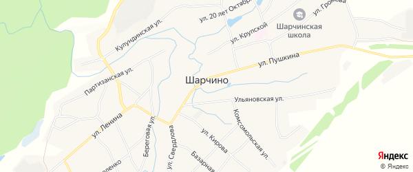 Карта села Шарчино в Алтайском крае с улицами и номерами домов