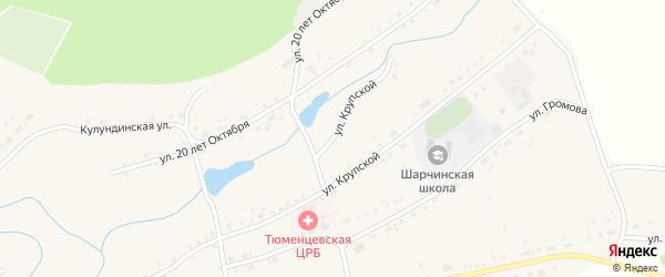 Улица Крупской на карте села Шарчино с номерами домов