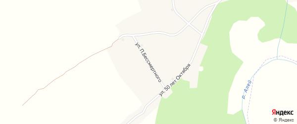 Улица П.Бессмертного на карте села Гилево с номерами домов
