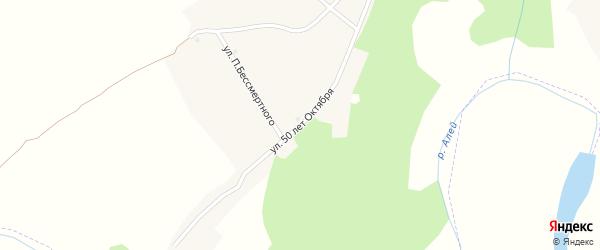 Улица 50 лет Октября на карте села Гилево с номерами домов