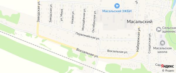 Первомайская улица на карте Масальского поселка с номерами домов
