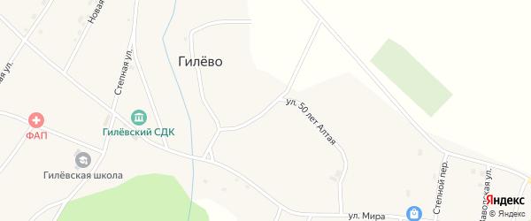 50 лет Алтая улица на карте села Гилево с номерами домов