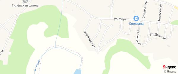 Береговая улица на карте села Гилево с номерами домов