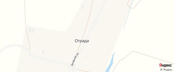 Зеленая улица на карте поселка Отрады с номерами домов