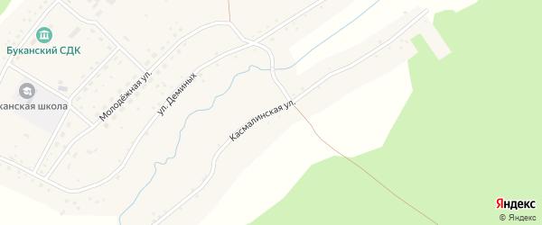 Касмалинская улица на карте Буканского села с номерами домов