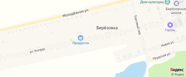 Улица Колядо на карте села Березовки с номерами домов