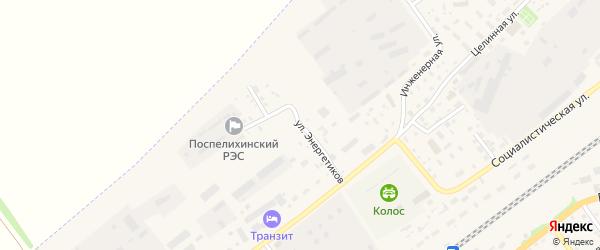 Улица Энергетиков на карте села Поспелихи с номерами домов