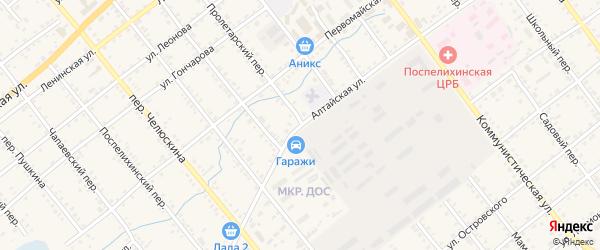 Пролетарский переулок на карте села Поспелихи с номерами домов