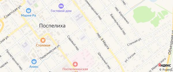Школьный переулок на карте села Поспелихи с номерами домов