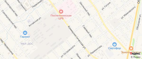 Коммунистическая улица на карте села Поспелихи с номерами домов