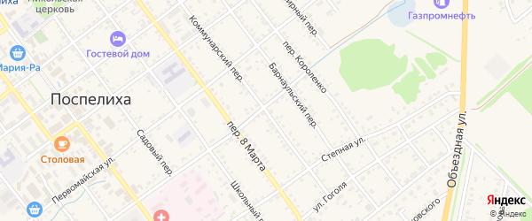 Коммунарский переулок на карте села Поспелихи с номерами домов