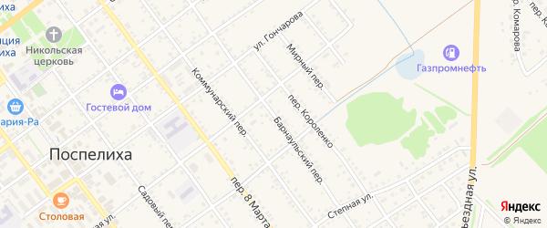 Барнаульский переулок на карте села Поспелихи с номерами домов