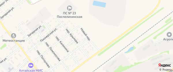Новый переулок на карте села Поспелихи с номерами домов