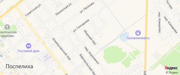 Мирный переулок на карте села Поспелихи с номерами домов