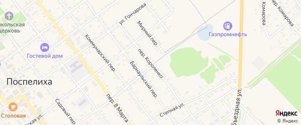 Переулок Короленко на карте села Поспелихи с номерами домов