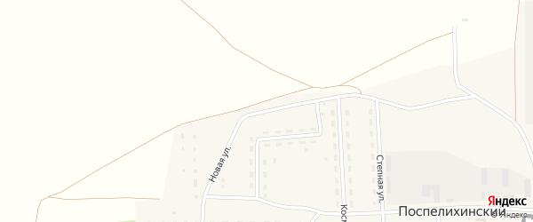 Новая улица на карте Поспелихинского поселка с номерами домов