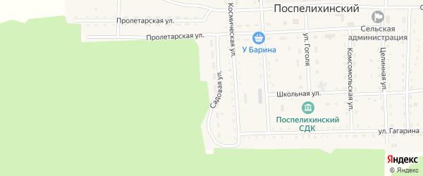 Садовая улица на карте Поспелихинского поселка с номерами домов