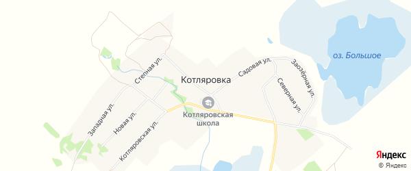 Карта поселка Котляровки в Алтайском крае с улицами и номерами домов