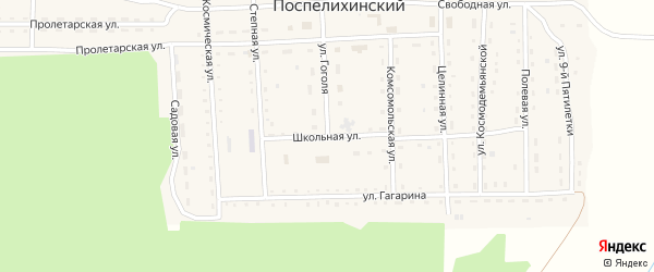 Школьная улица на карте Поспелихинского поселка с номерами домов