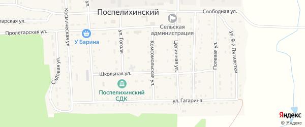 Комсомольская улица на карте Поспелихинского поселка с номерами домов