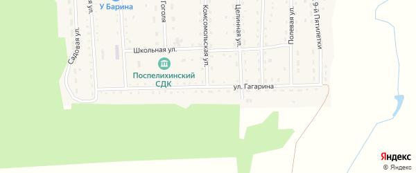 Улица Гагарина на карте Поспелихинского поселка с номерами домов