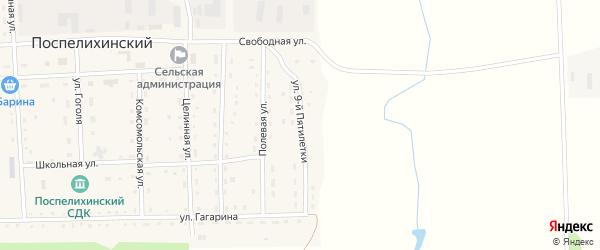 Улица 9 Пятилетки на карте Поспелихинского поселка с номерами домов