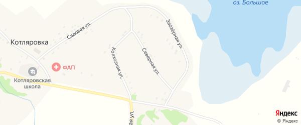 Северная улица на карте поселка Котляровки с номерами домов