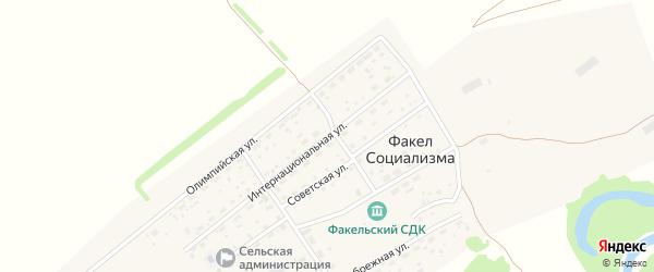 Интернациональная улица на карте поселка Факела социализма с номерами домов