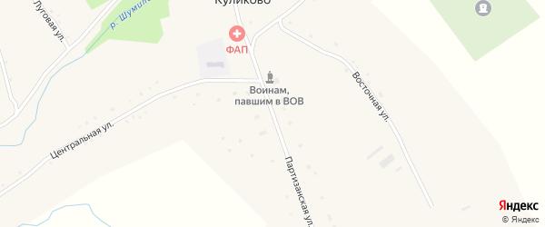 Партизанская улица на карте села Куликово с номерами домов