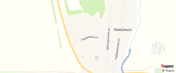 Парковая улица на карте села Никольска с номерами домов