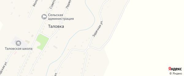 Заречная улица на карте села Таловки с номерами домов