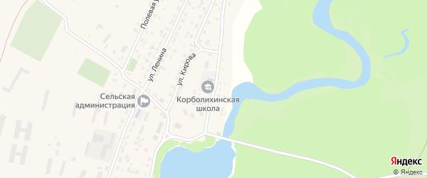 Улица Куйбышева на карте села Корболихи с номерами домов