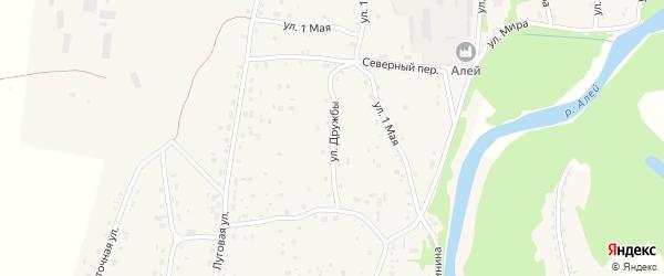 Улица Дружбы на карте Староалейского села с номерами домов