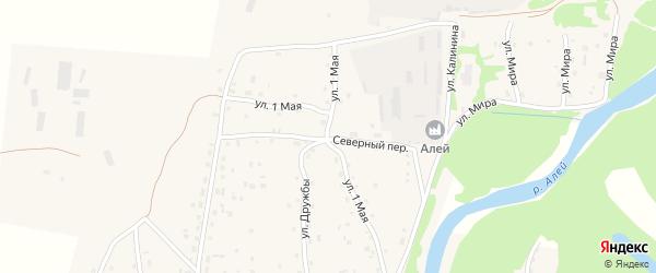 1 Мая улица на карте Староалейского села с номерами домов
