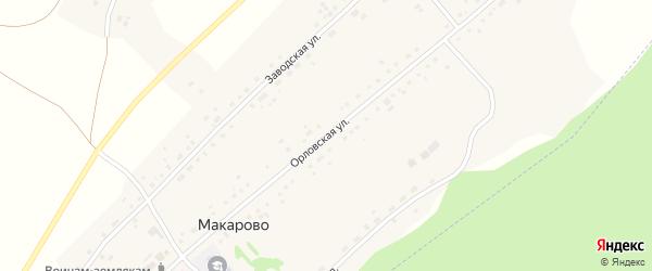 Орловская улица на карте села Макарово с номерами домов