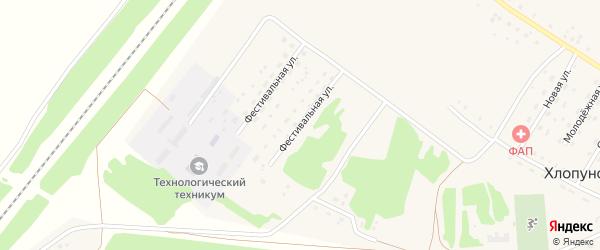 Фестивальная улица на карте села Хлопуново с номерами домов