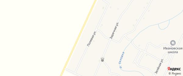 Полевая улица на карте села Ивановки с номерами домов