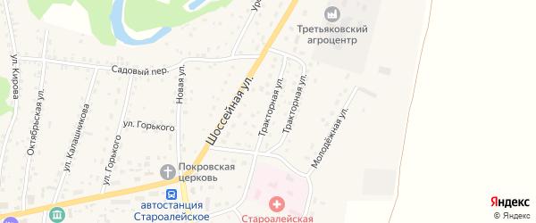 Тракторная улица на карте Староалейского села с номерами домов