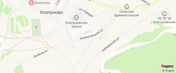 Коммунальная улица на карте села Хлопуново с номерами домов