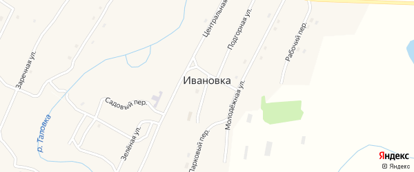 Подгорная улица на карте села Ивановки с номерами домов