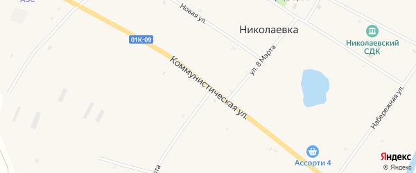 Коммунистическая улица на карте села Николаевки с номерами домов
