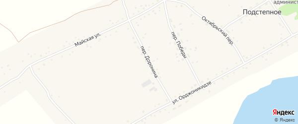 Переулок Доронина на карте Подстепного села с номерами домов